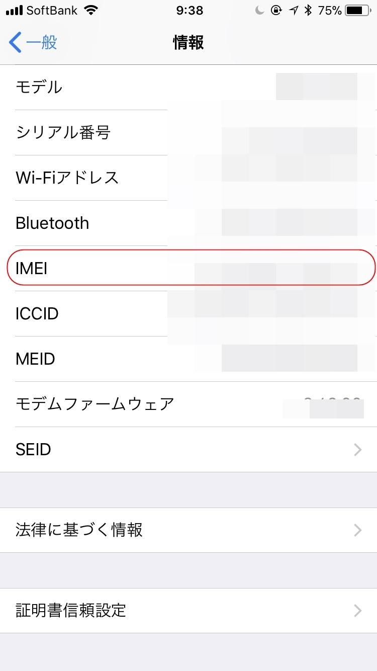 20180325_003817000_iOS.jpg